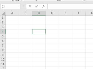 Excelショートカットで行選択が出来ない時の解決方法