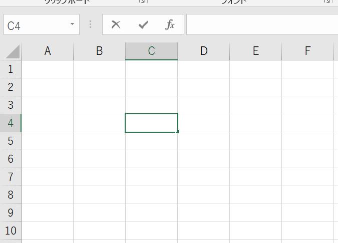Excelで行選択のショートカットキーが使えない