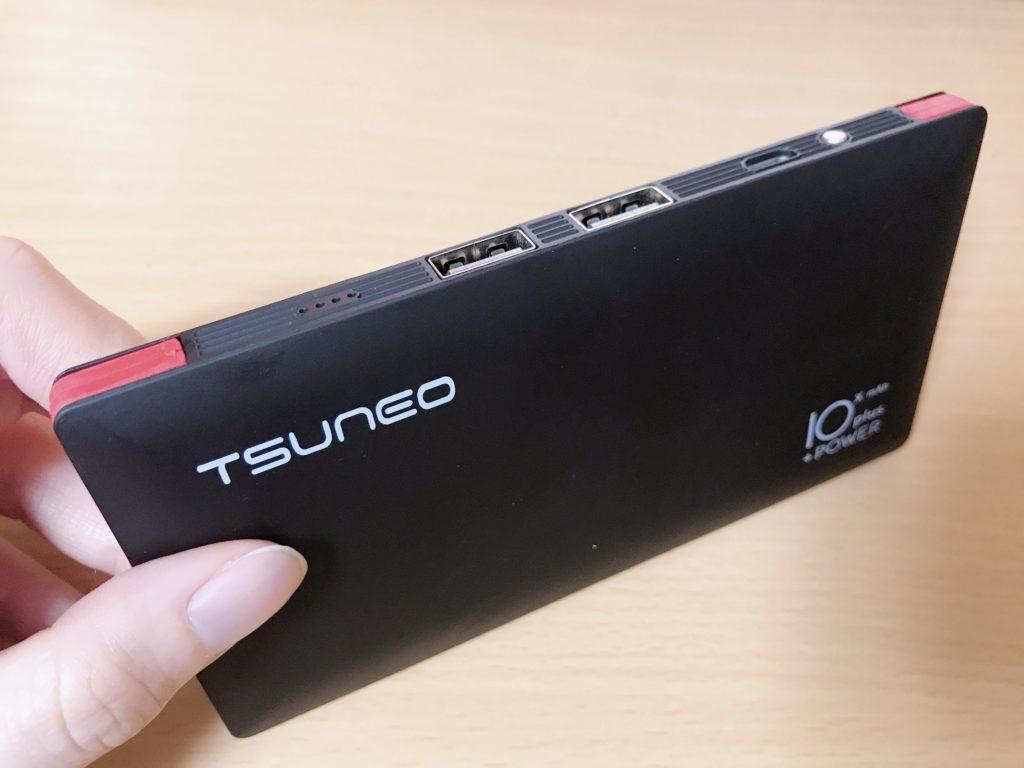 軽くてスタイリッシュTSUNEOのモバイルバッテリーが正解だった