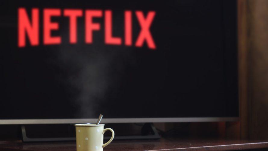 Netflixおすすめの海外バラエティ番組!ドラマ以外も見なきゃ損